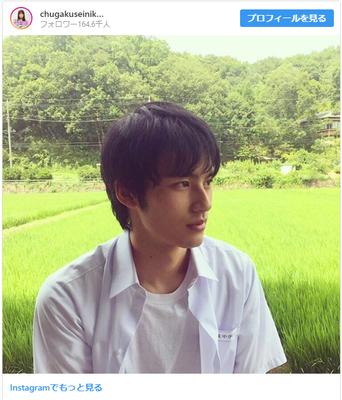 『中学聖日記』の岡田健史・19歳は大正解。その初々しさに悶絶…(女子SPA!)