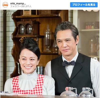 『まんぷく』の新キャラ、ハンサム加藤雅也が芸人・岡田圭右ソックリな謎(女子SPA!)