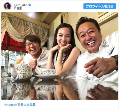 水原希子、「モヤさま」で見せた意外な顔(女子SPA!)